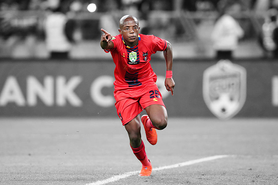 Nedbank Cup Preview: Round of 32